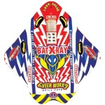 Sportsstuff Bat X-Ray 1-kohaline veetuub